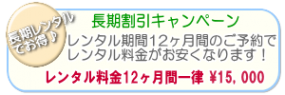 cs_longoff_takata