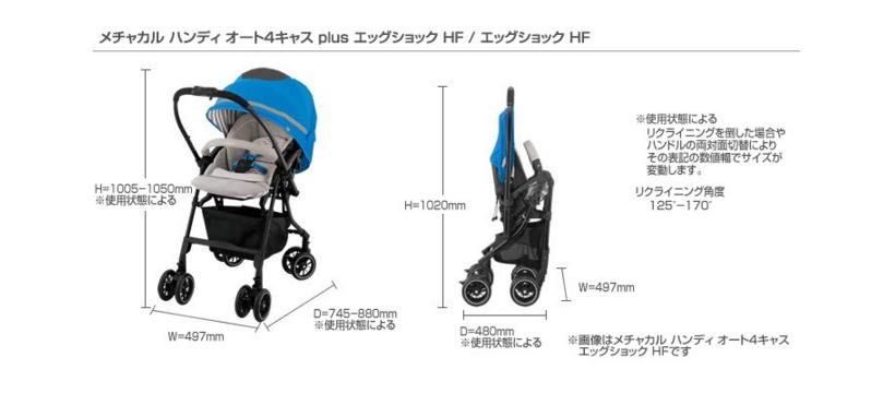 メチャカル ハンディ オート4キャス エッグショック HF
