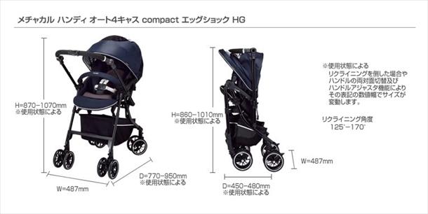 メチャカル ハンディ オート4キャス compact エッグショック HG