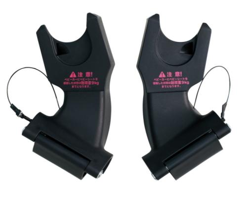 MAXI-COSI / マキシコシ専用アダプター エアバギーココ用