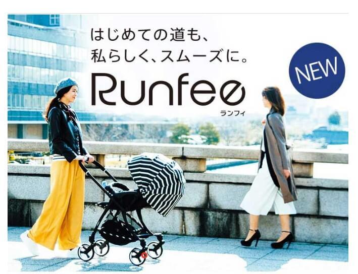ランフィ RA7 / Runfee