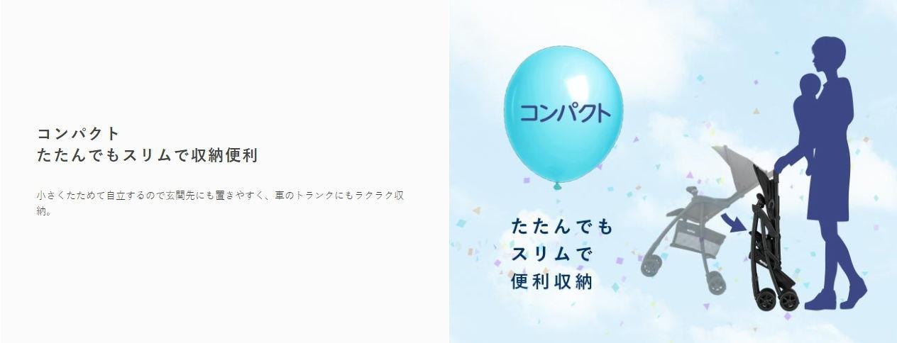 マジカルエアー プラス AD