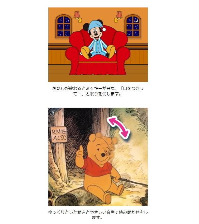 ディズニー&ディズニー/ピクサーキャラクターズ Dream Switch/ドリームスイッチ